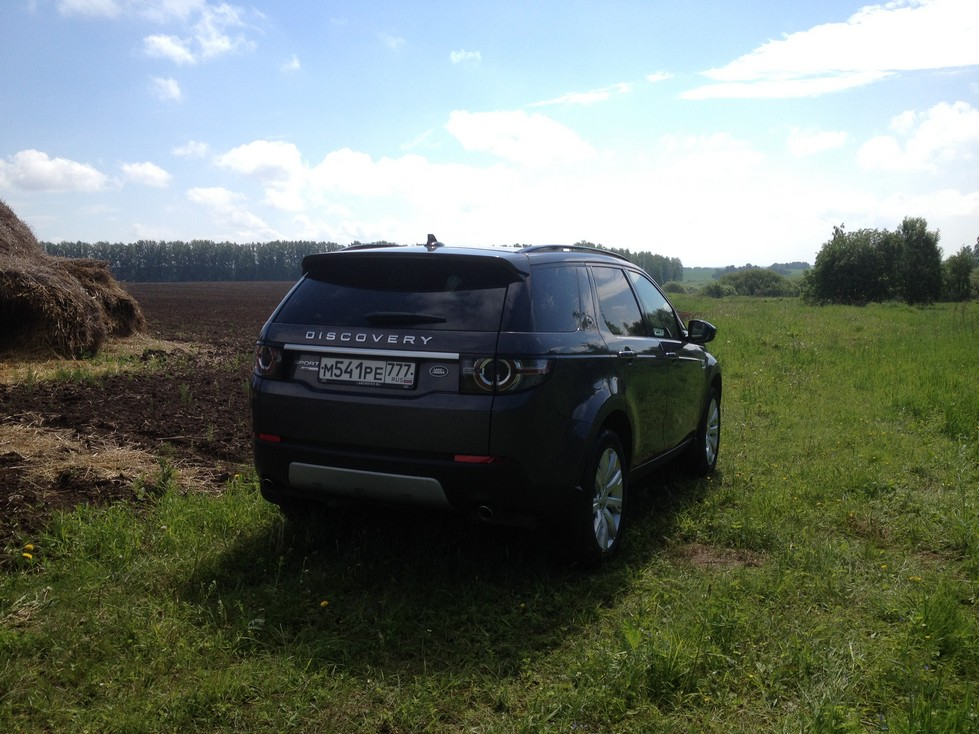 range-rover-discovery-sport-2016-test-drive-05