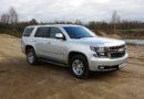 Chevrolet Tahoe: 5+ ТАХОметров над уровнем моря