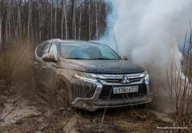 Спокойствие, только спокойствие: Mitsubishi Pajero Sport  на тракте
