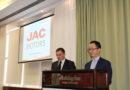 JAC Motors: итоги и стратегические планы.