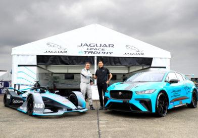 Глобальный дебют  Jaguar I-PACE eTROPHY