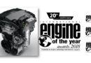 Двигатель PureTech Группы PSA награжден титулом «Двигатель 2018 года»