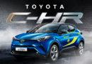 Теперь и в автосалонах: купе-кроссовер Toyota CH-R