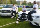 Динамомашина: Chevrolet Россия объявла о начале сотрудничества с ФК «Динамо-Москва»