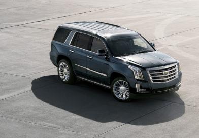 Cadillac представил абсолютно новый Escalade