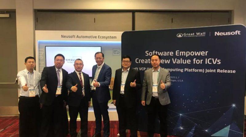 Great Wall Motor объявляет о сотрудничестве с Neusoft
