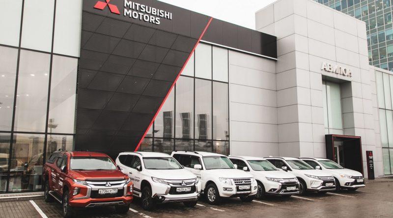 Mitsubishi Avilon