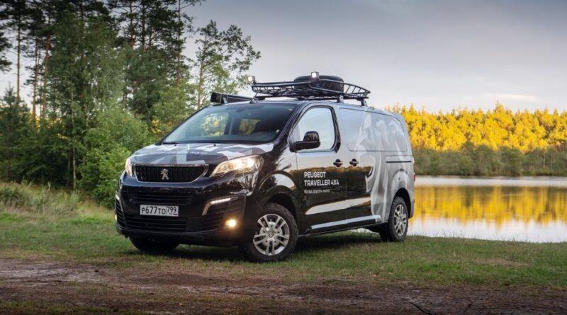 Спецверсия Peugeot Traveller для путешествий была представлена на выставке в Москве